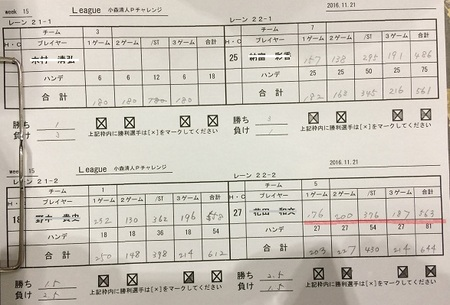 IMG_0359.JPG