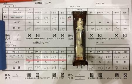 IMG_0782.JPG
